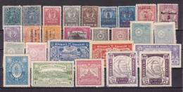 PARAGUAY - Lot De 27 TP Différents Entre N°Y&T  14 Et  535 -  Tous N* Ou (N) - Paraguay