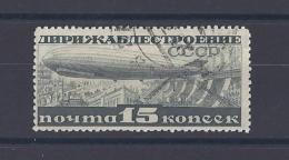 RUSSIE . YT  PA 23  Obl  Propagande En Faveur Du Fonds De Construction De Dirigeable  1931 - 1923-1991 USSR