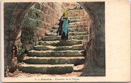ISRAEL - JERUSALEM - Fontaine De La Vierge - Israel