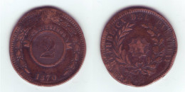 PARAGUAY 2 Centesimos 1870 - Paraguay