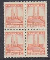 Belgisch Congo 1941 Monument Koning Albert I Te Leopoldstad 1.75Fr  1w Bl Van 4 )** Mnh (29276) - Belgisch-Kongo