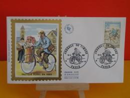 FDC- Journée Du Timbre, Facteur Rural En 1894 - Paris - 18.3.1972 - 1er Jour,coté 2,50 € - - 1970-1979