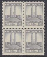 Belgisch Congo 1941 Monument Koning Albert I Te Leopoldstad 10c  1w Bl Van 4  ** Mnh (29279) - Belgisch-Kongo