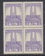 Belgisch Congo 1941 Monument Koning Albert I Te Leopoldstad 50c  1w Bl Van 4  ** Mnh (29280) - Belgisch-Kongo