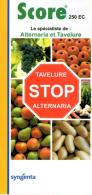 "Leaflet Brochure Dépliant SYNGENTA "" Score "" Fungicide Fongicide Fungizid Fungicida - Publicités"