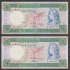 SYRIA ,SYRIE, 100 Syrian Pounds,1990 ,No:104d,Two-piece Serial Numbers,UNC. - Syrie
