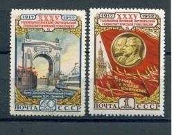 RUSSIA YR 1952,SC 1643-44,MNH **,35th ANNIVERSARY OF OCTOBER REVOLUTION,GUM DISTURBANCE - 1923-1991 URSS
