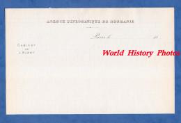 Courrier Avec Entête Vers 1850 - PARIS - Agence Diplomatique De Roumanie - Cabinet De L'Agent - Romania - France