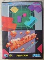 Sega Mega Drive Cartridge Japanese : Block Out - Sega