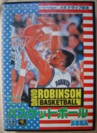 Sega Mega Drive Cartridge Japanese : David Robinson Basketball - Sega