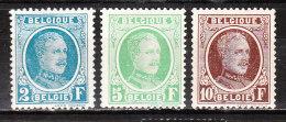 208/10*  Houyoux - Les 3 Bonnes Valeurs - MH* - Regommés - LOOK!!!! - 1922-1927 Houyoux