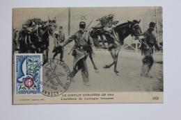 Carte Postale Ancienne Guerre De 1914 L'artillerie De Montagne Française - War 1914-18