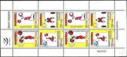 Albania Stamps 2009. Albanian Sports (weightlifting).  Sheet 2 Serie MNH - Albanie