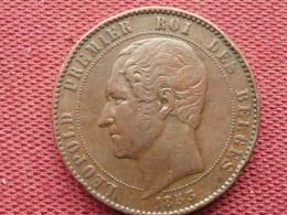 BELGIQUE Médaille Léopold Premier 1853 - Médailles