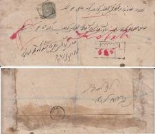 India  1891  QV  4A  0n KOTAH To KOTAH  Local Registered Cover   # 90548  Inde  Indien - 1882-1901 Impero