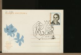POLSKA - BRZEG DOLNY - XXV LECIE NZPO OKITA  -  Diavolo Diablo Devil - 1944-.... Repubblica