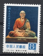 China Chine : (6015) J55-2**  Le Statue De Haute Monk Zhen Jian  Retour Pour L´affichage SG2982 - 1949 - ... People's Republic