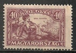Timbres - Hongrie - 1923 - 40 K - Neuf Avec Trace De Charnière  -