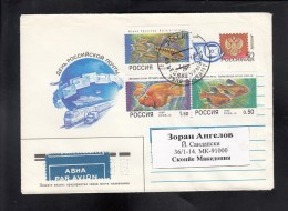 COVER / AIR MAIL FAUNA FISHES STATIONARY MACEDONIA ** - 1992-.... Federazione