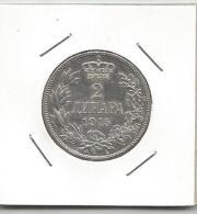 Gh6  Serbia 2 Dinara 1915. Without Designers Engraver Sign Name - Serbie