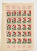 REP MALGACHE   FETES DE L INDEPENDANCE SURCHARGE  20 FR + 10 FEUILLE DE 25 TIMBRES - Madagaskar (1960-...)