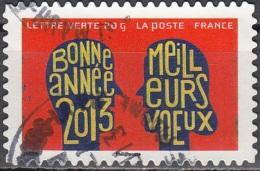 France 2012 Bonne Année 2013 Meilleurs Voeux O Cachet Rond - France