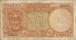 GRECE 10000 DRACHMAI 1947 VG++ P 182 - Grèce