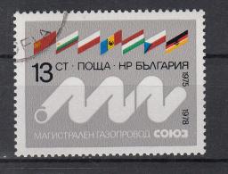 BULGARIJE - Michel - 1978 - Nr 2716 - Gest/Obl/Us - Gebraucht