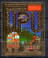 DAHOMEY  PA 225 A   * *  Or  ( Cote 12e ) Upu  Trains - Eisenbahnen