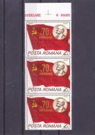 Romania 1987 Lenin,Oct.Revolution STAMPS IN TRIPTIK,MNH **. - Lénine