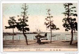 Yokohama Port - Chine