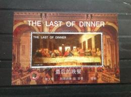 China - MNH / Postfris - Souvenir Sheet The Last Dinner 1997 - Nuovi