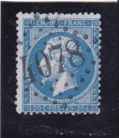 PIQUAGE  GC  4078   VALENCIENNES  - REF 16146 - Poststempel (Einzelmarken)