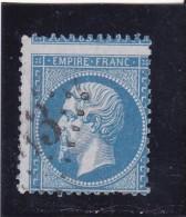 BEAU PIQUAGE  Sans Légende Inférieure GC    - REF 16146 - Marcophily (detached Stamps)