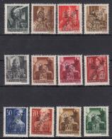 Yugoslavia Slovenia 1945 Murska Sobota, Provisory, Complete Set, Mint Never Hinged - 1945-1992 République Fédérative Populaire De Yougoslavie