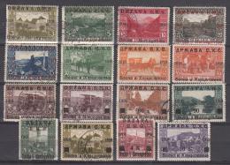 Yugoslavia, Kingdom SHS, Issues For Bosnia 1918 Mi#1-16 Used - Nuovi