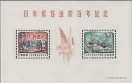 """JAPAN Block 62(725-6) """"100.JT D.Abschlusses D.japanisch-ameriik.Freundschafts-u.Handelsvertrages"""" MNH / ** / Postfrisch - 1926-89 Kaiser Hirohito (Showa Era)"""
