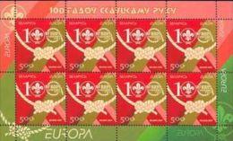 Belarus, 2007, Europa, MNH - 2007