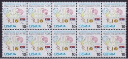 Serbia, 2016, Serbia Paralympic Committee, Surcharge, Block Of 10, MNH (**) - Serbia