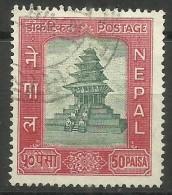 Nepal - 1959 Temple (UPU Admission) 50p Used   Sc 114 - Nepal