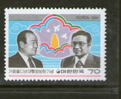 COREE-KOREA 1984 VISITE DU PRESIDENT DES MALDIVES-DRAPEAUX  YVERT N°1256  NEUF MNH** - Korea, South