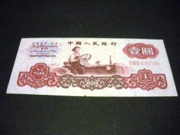 CHINE 1 Yuan 1960 ,pick N°874 A, CHINA , - China