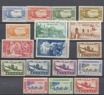 Colonies Françaises SOUDAN Poste Aérienne N°1 à 17 N*/NSG C 15,50 € N2321