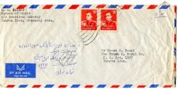 Iran/USA- Air Mail Cover Posted From American Embassy/ Sanandaj (Kurdistan Province) To Tehran - Iran