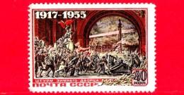 Nuovo - RUSSIA  - CCCP - 1955 - 38 Anni Della Grande Rivoluzione D'Ottobre - 40 - 1923-1991 URSS