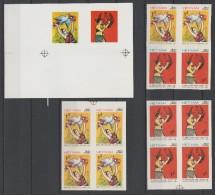 VIET NAM 1985 PROOF+  IMPERF.  LAO WOMAN DANCING  SCOTT N° 1584a+b **MNH  VF  Réf  E360 - Viêt-Nam