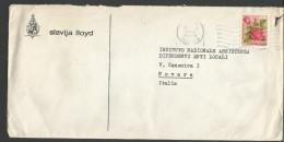SPE382--- POSTAL HISTORY,  JUGOSLAVIJA,  ---NOVARA,  ITALY, - 1945-1992 Socialist Federal Republic Of Yugoslavia