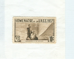 ERINNOFILO - VIGNETTA - CINDERELLA -Homenatge URSS 1937 ( Marron ) - Vacances A La URSS - 10 Cts.- Spain Civil War Espag - Vignette Della Guerra Civile