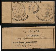 Jaipur  1920's    Acknoledgement Form Used  #  90562  Inde Indien India - Jaipur