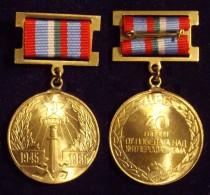 RUSIA. MEDALLA 40 ANIVERSARIO VICTORIA SEGUNDA GUERRA MUNDIAL - Fichas Y Medallas